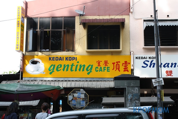 There are a few coffee shops around there. Make sure you go to Genting Cafe.