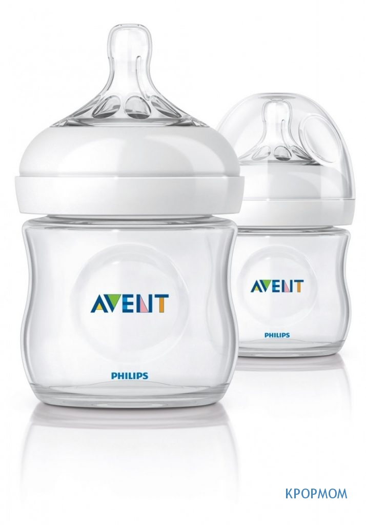 This is how the Philips Avent bottle look like.