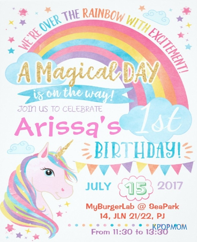 Baby A's birthday party invitation e-card
