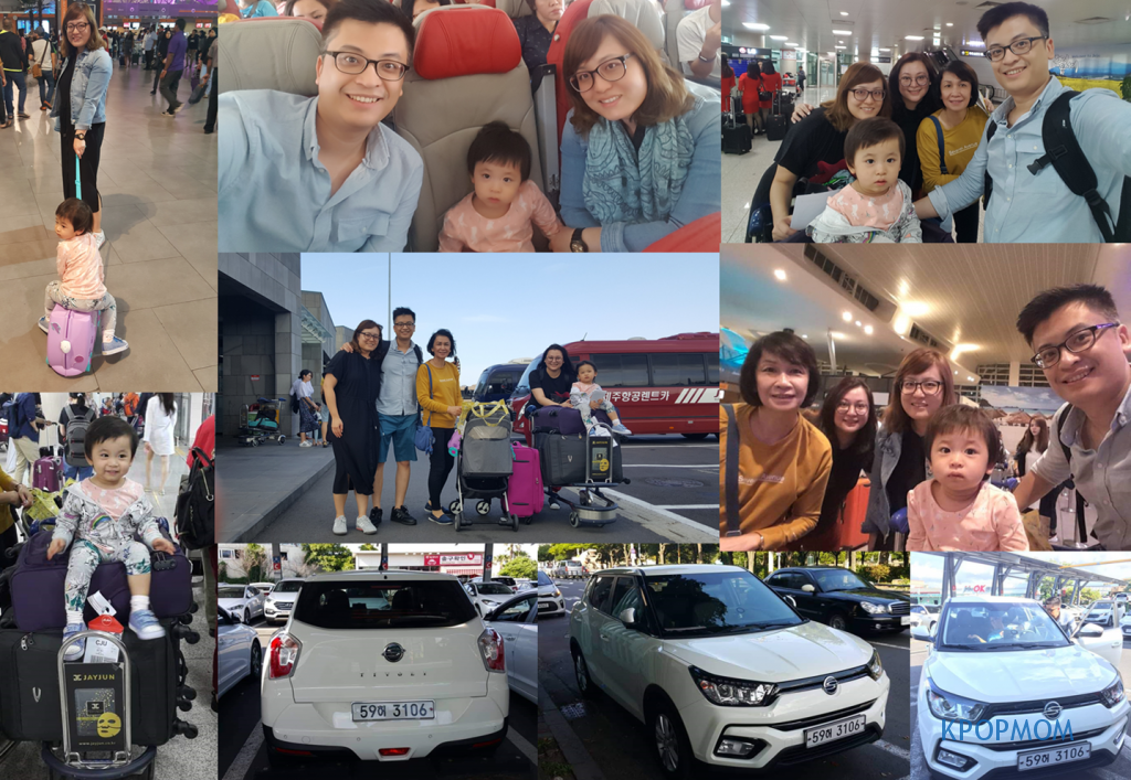 Compilation of photos (left to right, top to bottom): 1. at KLIA2 for our 6.00am flight; 2. in the aeroplane; 3. arrived at Jeju International Airport with the fam bam; 4. baby A getting excited; 5 & 6. family photo while waiting for the shuttle bus; 7,8 & 9. our ride for the entire trip in Jeju Island