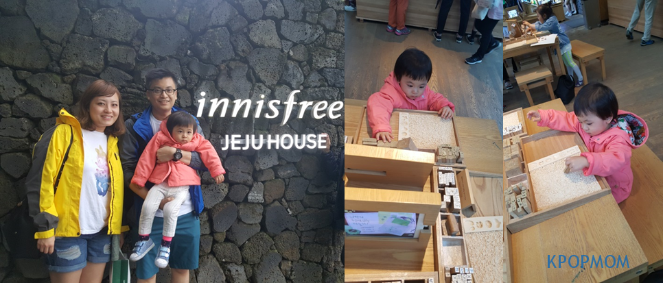 After shopping at innisfree, it is a must to take the photo outside as proof! It is quite a big innisfree shop and you can make your own soap - that's where I keep Baby A busy while I went to get my stuff.